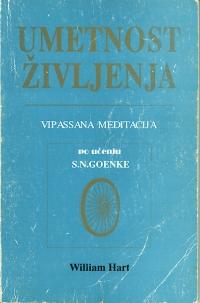 goenka
